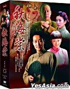 Qiu Hai Tang (DVD) (End) (Tai Version) (Taiwan Version)