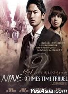 Nine: 9 Times Time Travel (DVD) (End) (Multi-audio) (English Subtitled) (tvN TV Drama) (Malaysia Version)