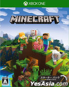 Minecraft: Starter Collection (日本版)
