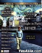 Midnight in Paris (2011) (Blu-ray) (Hong Kong Version)