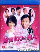 Marrying Mr. Perfect (2012) (Blu-ray) (Hong Kong Version)