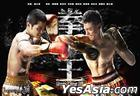 Gloves Come Off (DVD) (End) (English Subtitled) (TVB Drama) (US Version)