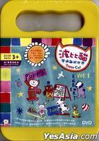 The Poppy Cat  Vol. 1 (DVD) (Hong Kong Version)