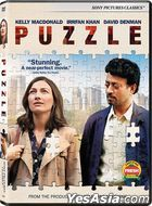 Puzzle (2018) (DVD) (US Version)