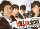 Hot Blood (DVD) (End) (Multi-audio) (English Subtitled) (KBS TV Drama) (Singapore Version)