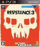 RESISTANCE 3 (Japan Version)