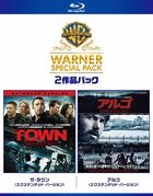 The Town / Argo Warner Special Pack (Blu-ray) (Limited Edition)(Japan Version)