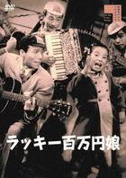 LUCKY 100 MAN EN MUSUME(BIKKURI 5 NIN OTOKO) (Japan Version)