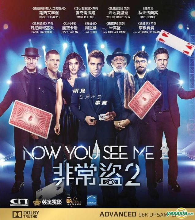 Yesasia Now You See Me 2 2016 Blu Ray Hong Kong Version Blu Ray Jesse Eisenberg Mark Ruffalo Cn Entertainment Ltd Western World Movies Videos Free Shipping North America Site