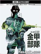 Full Metal Jacket (1987) (4K Ultra HD + Blu-ray) (Taiwan Version)