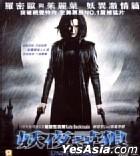 Underworld (Hong Kong Version)
