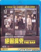 The Bar (2017) (Blu-ray) (Hong Kong Version)