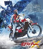 Kamen Rider X Blu-ray Box 2 (Japan Version)
