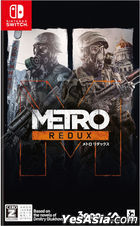 METRO Redux Double Pack (Japan Version)