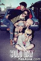 B1A4 Mini Album Vol. 5 - Solo Day (Cover A) (Taiwan Limited Edition)