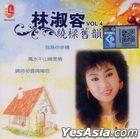 Rao Liang Jiu Yun Vol.4 (Malaysia Version)