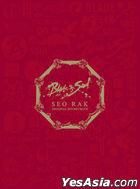 Blade & Soul OST - Seo Rak (3CD)