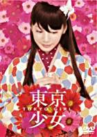 Tokyo Girl (DVD) (Normal Edition) (Japan Version)