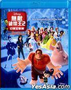 Ralph Breaks the Internet (2018) (Blu-ray) (Hong Kong Version)
