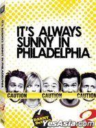 It's Always Sunny in Philadelphia (DVD) (Season 3) (US Version)