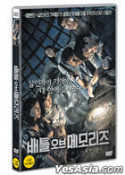 Battle of Memories (DVD) (Korea Version)