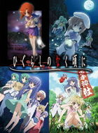 ANIME[HIGURASHI NO NAKU KORO NI]COMPLETE BD-BOX 2006-2012 (Japan Version)