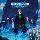 Izure Horobiyuku Hoshi no Kirameki (Vanishing Starlight) (Re:Master Production) [UHQCD](Japan Version)