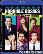 Horrible Bosses (2011) (Blu-ray) (Totally Inappropriate Edition) (Hong Kong Version)