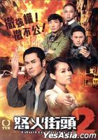 Ghetto Justice II (DVD) (End) (English Subtitled) (TVB Drama)