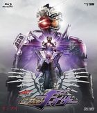 Drive Saga Kamen Rider Chaser (Blu-ray) (Normal Edition)(Japan Version)