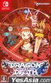 Dragon Marked For Death (普通版) (日本版)