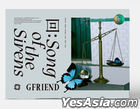 GFRIEND Mini Album Vol. 9 - Song of the Sirens (Tilted Version)