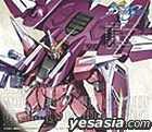 Mobile Suit Gundam SEED ORIGINAL SOUNDTRACK IV (Japan Version)