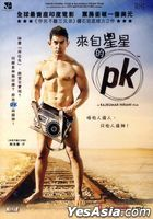 PK (2014) (DVD) (English Subtitled) (Hong Kong Version)