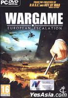 Wargame: European Escalation (英文版) (DVD 版)