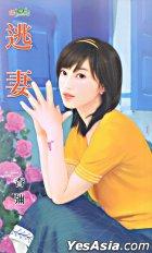Tian Ning Meng 132 -  Tao Qi