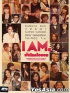 I AM: SMTOWN Live Tour In Madison Square Garden (DVD) (泰国版)