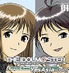 THE IDOL MASTER Drama CD Scene. 1 (Japan Version)
