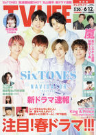 TV Life (Kansai Edition) 24442-06/12 2020