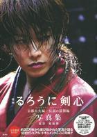 Rurouni Kenshin: Kyoto Inferno/The Legend Ends Photobook