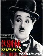 Chaplin's (DVD) (Taiwan Version)