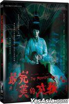 The Perfect Girl (2017) (DVD) (English Subtitled) (Taiwan Version)