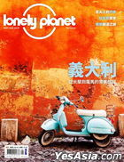 Lonely Planet May/2018 Vol.68