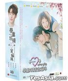 Weightlifting Fairy Kim Bok-joo (2016) (DVD) (Ep. 1-16) (End) (Multi-Audio) (MBC TV Drama) (Taiwan Version)
