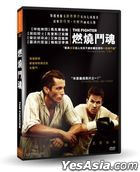 The Fighter (2010) (DVD) (Taiwan Version)