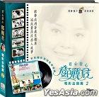 Teresa Teng Dian Ying Jin Qu Pian [2]