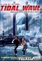 Tidal Wave (DVD) (US Version)