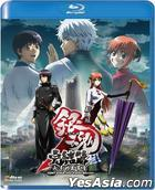 Gintama The Movie: The Final Chapter: Be Forever Yorozuya (Blu-ray) (Taiwan Version)