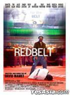 Red Belt (DVD) (Korea Version)