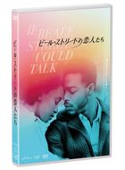 IF BEALE STREET COULD TALK  (Japan Version)
